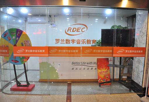 上海杨浦区罗兰数字音乐进修学校(宝山宝学汇校区)