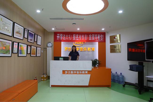 北京望京校区