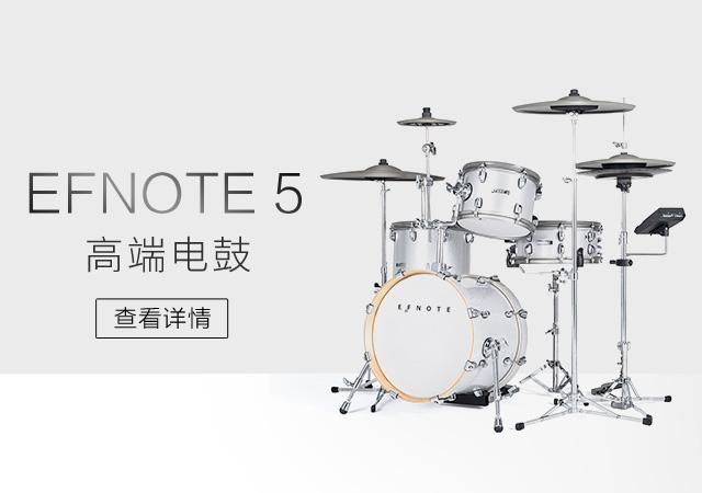 EFNOTE5